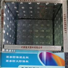 葛泰9.5mm防爆板  新型纤维水泥复合钢板 北京葛天