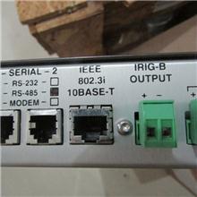 Arbiter电缆 AS0048900