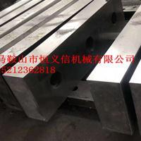 钢坯剪刀片厂家直销 轧钢冷剪刀片 飞剪刀片保质保量