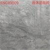专业定制生产销售800x800加厚加白瓷抛砖