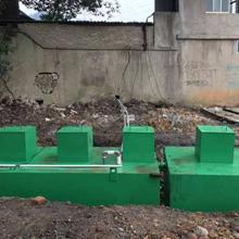 【景区厕所改造污水处理设备】新