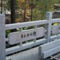 廣州石板材」廣州石板材價格_廣州石板材廠家招商品牌