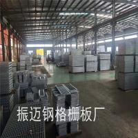 振迈厂家直销G455/30/100热镀锌钢格板