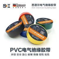 思德尔PVC电工胶带招商