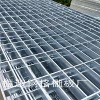 航天航空用热镀锌钢格板G505/30/100钢格板