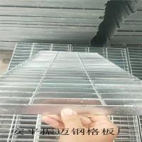 操作平台钢格板-走廊踏板格栅板
