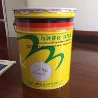 黑龙江混凝土养护剂厂家直销-中德新亚