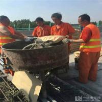 加固砂浆 聚合物加固砂浆 北京新益世纪品牌