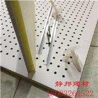 加工穿孔吸声复合板 吊顶板吸音棉复合板