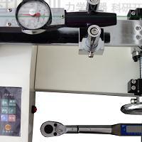 50-500N.m扭矩扳手检定仪操作方法--扭矩扳手检定仪