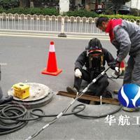 丹阳 扬中污水管道水下封堵公司、蛙人服务队伍