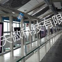 供应湖北武汉工业车间流水生产线管理电子安灯看板系统