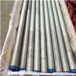 Nickel201无缝钢管_Nickel201管子,纯镍201管材,N4板材