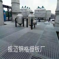 滨州灌顶平台钢格板-水泥厂塔罐走道钢格板踏步板