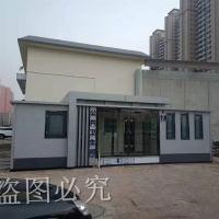 天津二类移动厕所环保公厕水冲式厕所