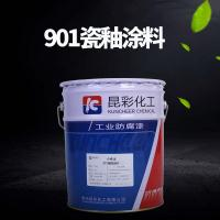 厂家直销 供应昆彩 901瓷釉涂料 水池 消防水池 水箱防腐