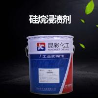 供应 昆彩 硅烷浸渍剂 异丁基三乙氧基硅烷 混凝土防腐剂