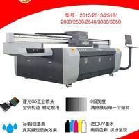 供应彩艺皮革彩印机