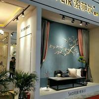 2020年墙布新品发行上海展新款索菲尔软装新品样品己到店