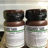 涂料用三嗪类液体紫外光吸收剂 Chiguard 5400