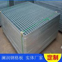 防滑花纹复合钢格板踏步 定做耐用插接格栅板 镀锌异形钢格栅板