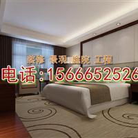 莒县酒店装修多少钱,装修酒店装修公司