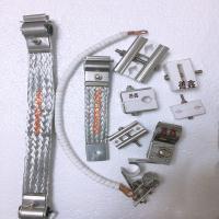 直径6/12/9/18/12/24硅钼棒双带双头不锈钢卡具连接带