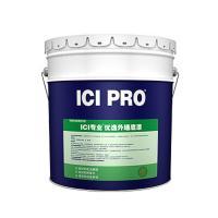正品多乐士ICI专业优逸涂料乳胶漆油漆工程漆A523外墙底漆