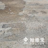 重庆混凝土路面冻融起皮选用什么材料处理
