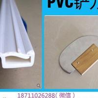 pvc龙骨安装工具PVC铲刀PVC软膜天花龙骨插刀
