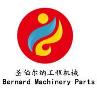 陕西圣伯尔纳工程机械有限公司
