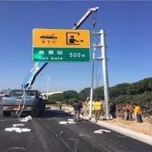 長春道路標志桿價格 市政交通標志桿供應商