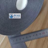 耐磨高温金属布 不锈钢金属纤维织带 清洁玻璃擦拭带 高温金属线