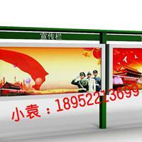 河南濮阳专业生产社区宣传栏厂家