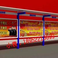 河南鹤壁社区不锈钢宣传栏
