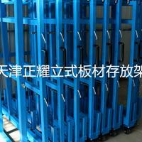 立式板材存放架 不銹鋼板貨架 銅板擺放架 鋁板堆放架
