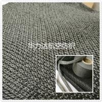 阻燃防火布_纯金属铁铬铝纤维布_金属纤维机织带_不锈钢编织布