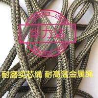供应不锈钢纤维绳 316L不锈钢耐高温金属线 耐磨高温金属绳厂家