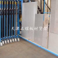板材存放3种方式 托盘式板材货架 平放板材货架 垂直式板材货架