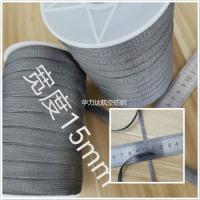 不锈钢编织套管 不锈钢编织带 316L不锈钢编织绳华力达生产