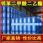 CAS:84-66-2邻苯二甲酸二乙酯厂家生产企业价格