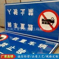 郑州道路标牌厂 指路标牌制作