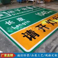 郑州公路标志牌 道路标牌制作