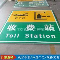 郑州公路标牌制作 交通标牌立柱杆