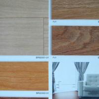 LG彩宝PVC卷材地板