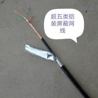 MHY32 矿用阻燃信号电缆