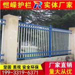 插接式锌钢护栏 钢管护栏 小区围栏网 隔离栏杆厂家直销