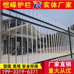 厂家批发 锌钢护栏现货围栏加工定做 小区隔离围栏网