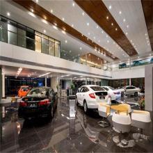广汽本田4s店展厅装饰木纹铝单板_跌级木纹铝单板