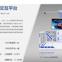 江苏小七VR电力安全培训,颠覆传统的全新体验